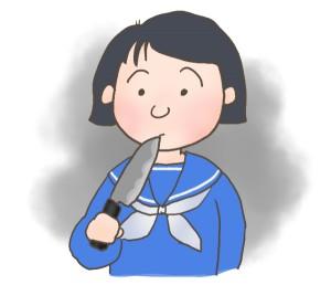 ナイフをじっと見る